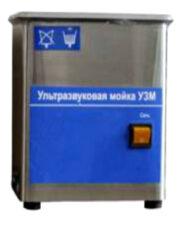 Ультразвуковая мойка УЗМ-001-1